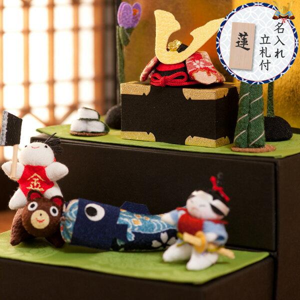五月人形 鯉のぼり こいのぼり 兜 コンパクト ちりめん室内|収納段飾り|端午の節句 初節…...:akacyann:10008015