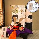 【送料無料】※北海道・沖縄・離島を除く五月人形 鯉のぼり こ...