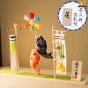 五月人形 コンパクト鯉のぼり 室内 室内 おしゃれ 【金襴鯉...