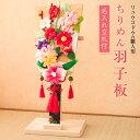 【送料無料】羽子板 迎春飾り 正月飾り干支 置物 干支置物ひな人形 雛人形 |羽子板 花飾り| 海外おみやげ 日本土産 龍虎堂 リュウコドウ