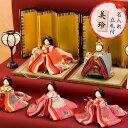 雛人形 ひな人形 ちりめん コンパクト 小さい ミニ古布調古代雛5人揃い お雛様 ひな祭り『龍虎堂』リュウコドウ  は北海道・沖縄・離島を除きます