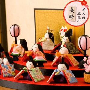 ひな人形 コンパクト ひな祭り リュウコドウ