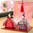 雛人形 ひな人形 ちりめん コンパクト 小さい ミニふっくら立姿雛 お雛様 ひな祭り『龍虎堂』リュウコドウ