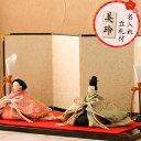 【送料無料】雛人形 ひな人形 ちりめん コンパクト 小さい ミニ雅音雛 お雛様 ひな祭り『龍虎堂』リュウコドウ