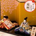 【送料無料】雛人形 ひな人形 ちりめん コンパクト 小さい ...
