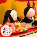 雛人形 ひな人形 ちりめん コンパクト 小さい ミニ友禅おすまし雛 お雛様 ひな祭り『龍虎堂』リュウコドウ