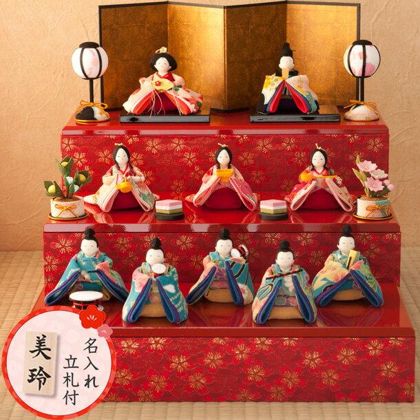 http://thumbnail.image.rakuten.co.jp/@0_mall/akacyann/cabinet/ningyo/hinaninngyo/1-682.jpg