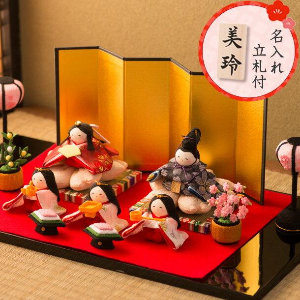 雛人形 ひな人形 ちりめん コンパクト 小さい ミニ桜雛 5人揃い お雛様 ひな祭り『龍虎…...:akacyann:10009643