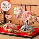 雛人形 ひな人形 ちりめん コンパクト 小さい ミニ【春花雛】お雛様 ひな祭り『龍虎堂』【リュウコドウ】