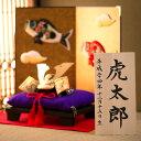 木札 立札 L ひな人形 雛人形 五月人形 兜 墨書 名入れ鯉のぼり 兜飾り こいのぼり
