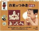 【ピープル】純国産お米のつみき白米色 木製玩具 2P01Oct16