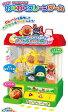 【アガツマ】アンパンマン NEWわくわくクレーンゲーム /オモチャ/幼児/子供/あそび道具/玩具 2P01Oct16