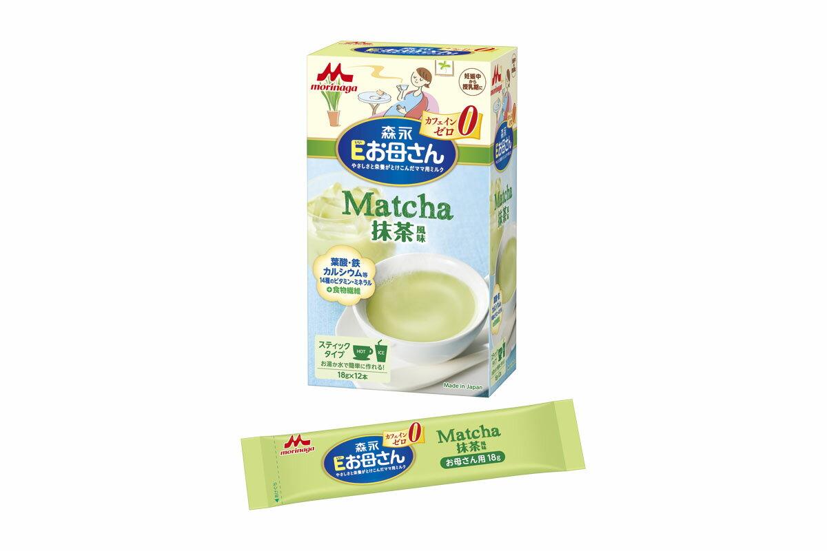 新森永乳業】Eお母さん 抹茶風味/衛生マタニティ...の商品画像