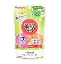 メール便OK和光堂ママスタイルマタニティチャージ16.8gマタニティサプリメント/妊娠期・授乳期のプ