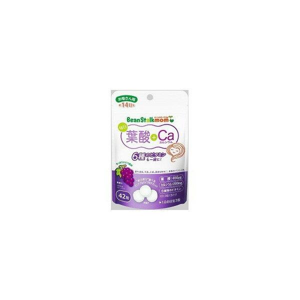 ビーンスタークマムBSSマム毎日葉酸+カルシウムぶどう味42粒マタニティサプリメント/タブレット02