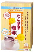 人気商品●【ローズマダム】たんぽぽコーヒー(たんぽぽ珈琲) 856-9048 1個  02P03Dec16