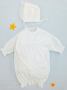 セレモニードレスフードセット 赤ちゃん
