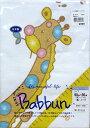 【日本製】Babbun 正方形裏ガーゼバスタオル総柄‐キリン(90X90cm) 2P01Oct16
