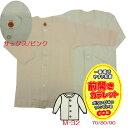 日本製子供肌着 2枚組 長袖シャツ(カラレット) M-32(白地×カラー)  02P03Dec16