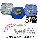 【Disneyトレパン】D3C01 3枚組3層トレーニングパンツ(トイストーリー ネイビー 90/95/100)  02P03Dec16