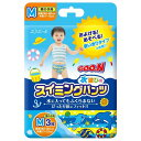 グーン スイミングパンツ M男の子3枚 水遊び用紙おむつ/使いきりタイプの水着/グ〜ン  02P03Dec16