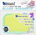 テクセルバイオ ビタットプラス(Bitatto+) グリーン...