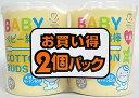 【出産準備品】アメジスト 抗菌ベビー綿棒たわら型スリム軸200本×2個 02P03Dec16