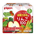【小箱販売】ピジョン 紙パック飲料 緑黄色野菜&りんご100(125ml×3個パック)×4個 02P03Dec16