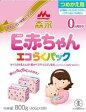 森永E赤ちゃん エコらくパックつめかえ用 [内容量800g (400g×2袋)]乳児用ミルク