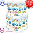 【1箱買い】森永乳業 ドライミルクはぐくみ810g【大缶】8缶入り1箱