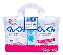 【和光堂】ミルク フォロアップぐんぐん830g×2個パック(LZP62) フォローアップ粉ミルク/母乳育児の混合栄養に 2P01Oct16