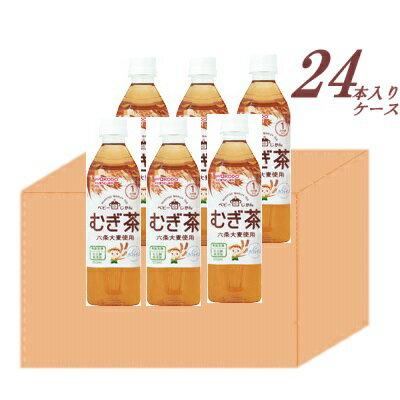 箱買い【和光堂ベビー飲料24本入りケース】ベビーのじかん PT73 むぎ茶 1箱