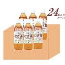 箱買い【和光堂ベビー飲料24本入りケース】ベビーのじかん PT73 むぎ茶 1箱  02P03Dec16
