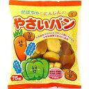 【ケース販売】【カネ増製菓】かぼちゃとにんじんのやさいパン 75g×16袋 /赤ちゃんのおやつ 楽天カード分割