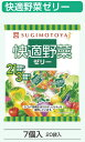 【ケース販売】【杉本屋】快適野菜ゼリー (22g×6個)×20袋 ミニカップゼリー  02P03Dec16