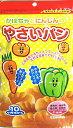 【ケース販売】【カネ増製菓】かぼちゃとにんじんのやさいパン 45g×10袋 チャック付パッケージ入り/赤ちゃんのおやつ  02P03Dec16
