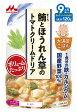 【森永 レトルトパウチ】G-3 大満足ごはん 鮪とほうれんそうのトマトクリームドリア/9か月からの離乳食/ベビーフード