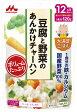 【森永 レトルトパウチ】G-17 大満足ごはん豆腐と野菜のあんかけチャーハン/12か月からの離乳食/ベビーフード