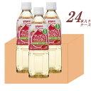 【箱買い】【ピジョンペットボトル飲料】24本入りアップル&ウォーター 5、6ヶ月〜 500ml×24本  02P03Dec16