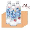 【箱買い】【ピジョンペットボトル飲料】すっきりアクア りんご 3ヵ月〜500ml×24本入り  02P03Dec16