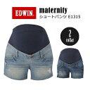 EDWIN マタニティ ショートパンツ E1315 S-M(...