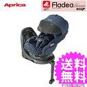【アップリカ/Aprica】フラディア グロウ ISOFIX...