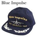自衛隊アポロキャップ Blue Impulse (ブルーインパルス)自衛隊アポロキャップ Blue Impulse (ブ...