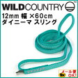 WILD COUNTRY ワイルドカントリー ダイニーマ スリング (モンベル#1825309)12mm幅×60cm 強度22kN 53g【シュリンゲ】【ロープ】【登山】【ロック】【クライミング】【沢登り】【RCP】(DM便可能・ネコポス可能)