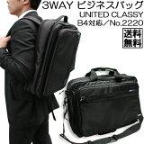 3way �ӥ��ͥ��Хå� �ӥ��ͥ����å� UNITED CLASSY 2220 PC�б� B4��Ǽ �֥�ե����� ��� ����̵��(�����)