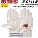 トンボレックス レスキューグローブ E-C811 消防手袋/白手袋/薄手/牛革/合成皮革/消防団/救助/レザー/操法大会 (DM便可能・ネコポス可能:2双まで)