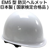 �ɺ� �إ��å� EM5�� ����ϫƯ���ݸ�˹���� �������� ABS����� ������ ����̵��(�����)