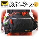 マウンテンスミス レスキューバッグ MOUNTAIN SMITH RESCUE-BAG【ボディバッグ/ウエストバッグ/ランバーバッグ/ヒップバッグ/消防/救助/...