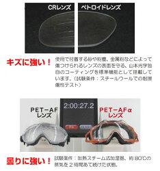 �ޤ�ʤ������ߤ���PET-AF-������ݸ�ᥬ��SS-7000