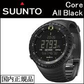 スント コア オールブラック 腕時計 国内正規品 SUUNTO CORE SS014279010